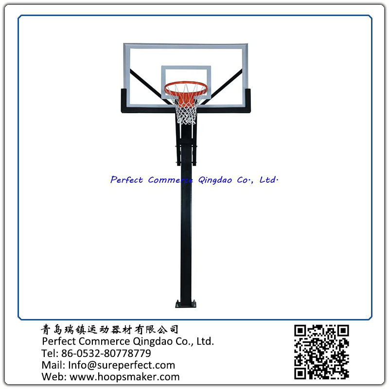 Adjustable Outdoor Basketball Goal GSC554 - copy